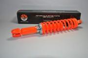 Амортизатор Viper Volcano 350 мм оранжевый Scooter M