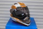 Шлем-интеграл FAZER