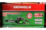 Бензопила Grunhelm GS41-16