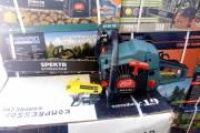 Бензопила Spektr SCS-6100