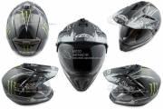 Шлем кроссовый №-103 MONSTER ENERGY FGN