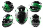 Шлем-трансформер HELMO FL-258 черно-зеленый