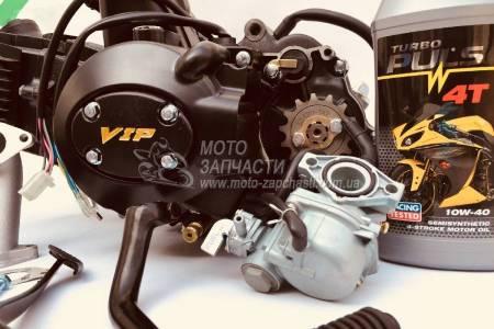 Двигатель + карбюратор 110 см3 полуавтомат V.I.P JAPAN