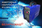Сварочный аппарат Беларусмаш ММА-330 кейс