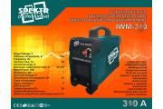 Сварочный аппарат Spektr IWM-350 инверторный кейс