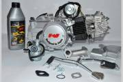 Двигатель ALPHA 110+карбюратор d-52.4 мм механика FDF