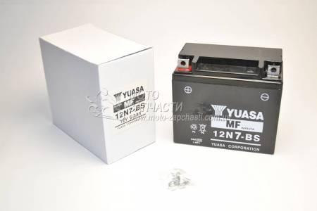 Аккумулятор мото 7A/12V YUASA пастовый