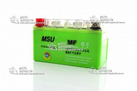 Аккумулятор 7A/12V MSU Gel