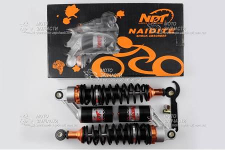 Амортизаторы Дельта 340 мм газо-масляные дымчатые NDT