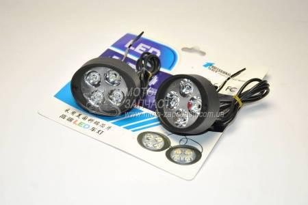 Ходовые огни LED под зеркала Strobe Lamp