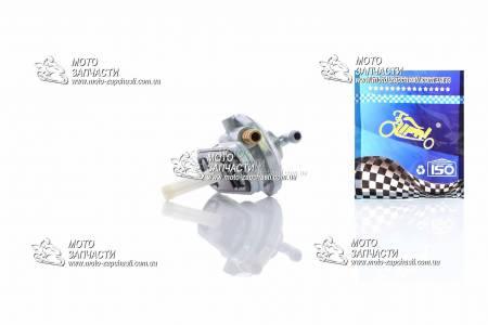 Кран топливный Suzuki Adress V-110 вакуумный LIPAI