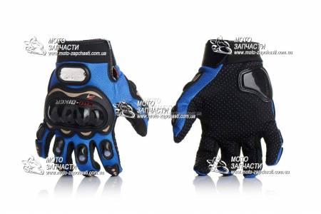Перчатки мото PRO BIKER MCS-01 L синие