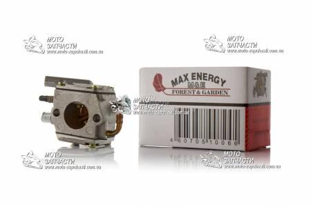 Карбюратор пила Stihl MS-380/381 MAX ENERGY