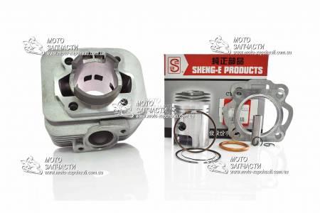 Цилиндр Suzuki Adress-100 d-52.5 мм Sheng-E