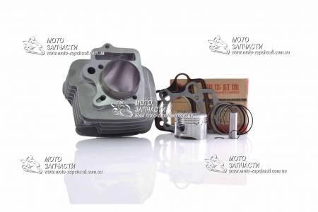 Цилиндр Альфа JH-125 d-52.4 мм алюминий MARATHON