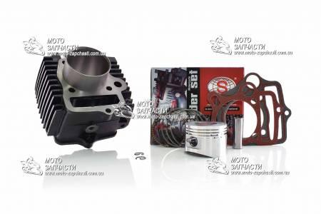 Поршневая GS-110 52.4 mm Дельта/ Альфа/ Актив SEE Taiwan