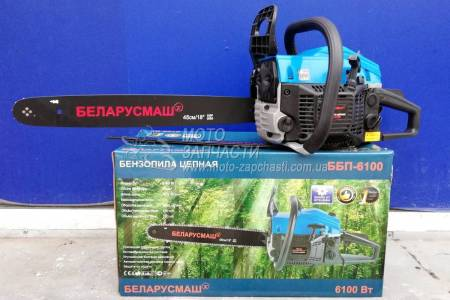 Бензопила БеларусМаш ББП-6100 twin