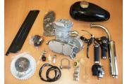 Двигатель Дырчик/Веломотор 80 см3 TMMP