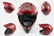 Шлем кроссовый MONSTER ENERGY красный