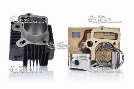 Цилиндр Viper Active GS-110 d-52.4 мм JIAYING