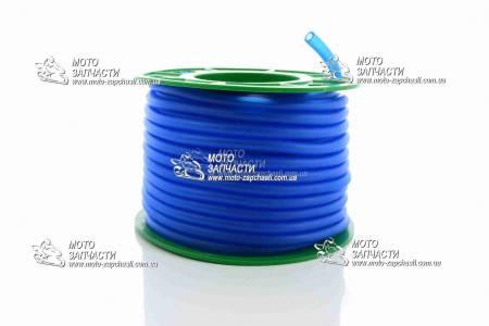 Бензошланг силиконовый d-4 мм 1 метр синий XH-MOTO