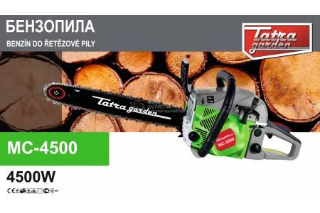 Бензопила Tatra Garden MC-4500 (Poland)