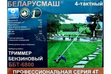 Бензокоса 4-stroke Беларусмаш ББТ-6800