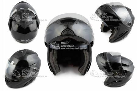 Шлем-трансформер HELMO FL-258 черный