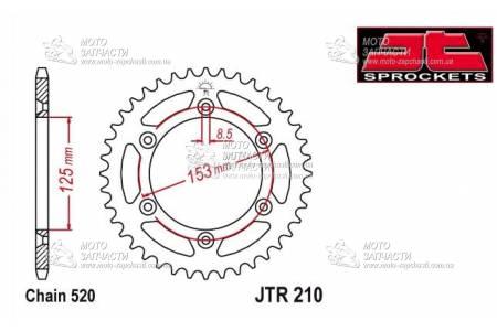 Звезда задняя Pitbike TTR-125 45T/520 JTS
