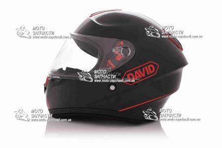 Шлем-интеграл DAVID mod:820+воротник черный