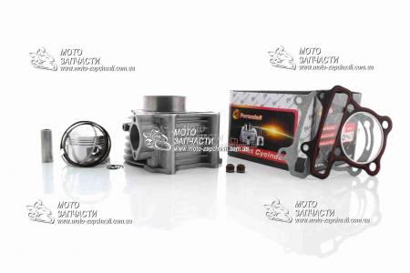 Цилиндр Viper Matrix/GY-150 d-57.4 мм FORMULA 6