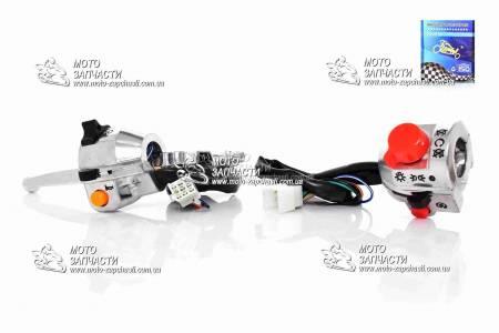 Тумблера руля Zongshen CB-150 LIPAI чоппер