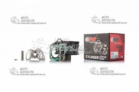 Цилиндр Альфа JH-70 d-47 мм FOF / WINNER