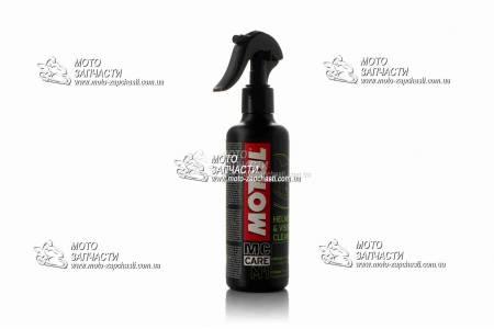 Спрей для очистки визора MOTUL 250 ml