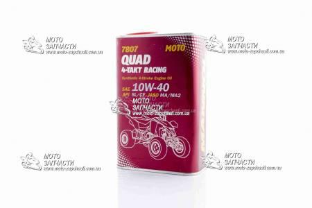 Масло моторное 4-х тактное MANNOL QUAD RACING 1L 10W-40 синтетика
