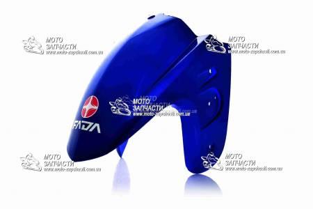 Крыло переднее (пластик) Viper STORM синее