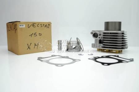 Цилиндр Suzuki VECSTAR AN150 NEW teflon d-57.5 мм TWH