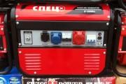 Генератор бензиновый Спец БГ-5500