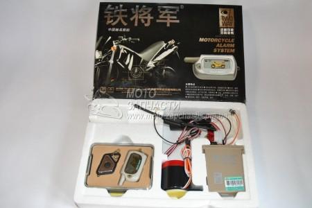 Сигнализация 2-х сторонняя STEEL MATE mod-883 (Korea)