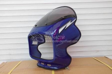 Обтекатель мото Viper CG-150 синий type-2 EVO