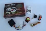 Сигнализация Auto MBS