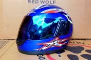 Шлем-интеграл BLD №-825 синий / хамелеон
